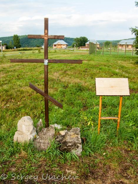 Православный крест установлен в память Святой церкви Нерукотворного Образа Спаса