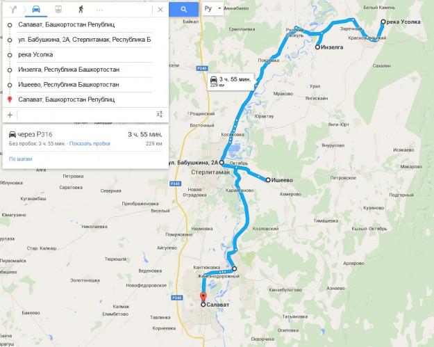 Маршрут нашей поездки через Google maps