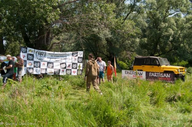 Второй этап чемпионата по трофи-рейдам «Свобода выбора»