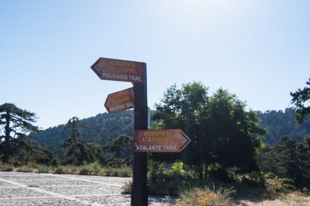 Указатели природных троп (Natural trails)