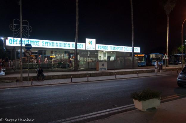 Автовокзал Пафоса