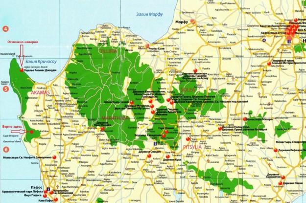 Некорректная карта из Красного гида по Кипру Александровой