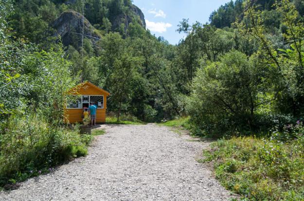 Киоск в Мурадымовском ущелье