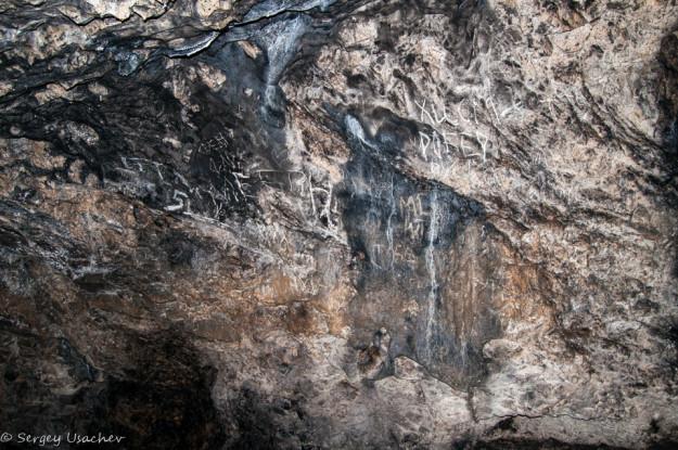 В Голубином гроте Мурадымовского ущелья