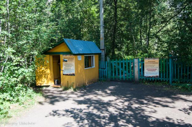 Регистрация на экскурсии в Шульган-Таш