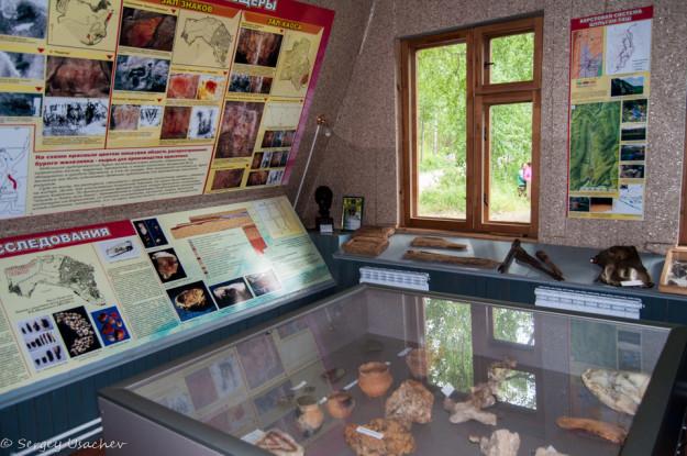 В музее Каповой пещеры (Шульган-Таш)