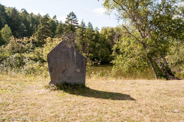Камень-указатель Озеро Йылкысыккан