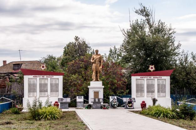 Монумент памяти в Воскресенском