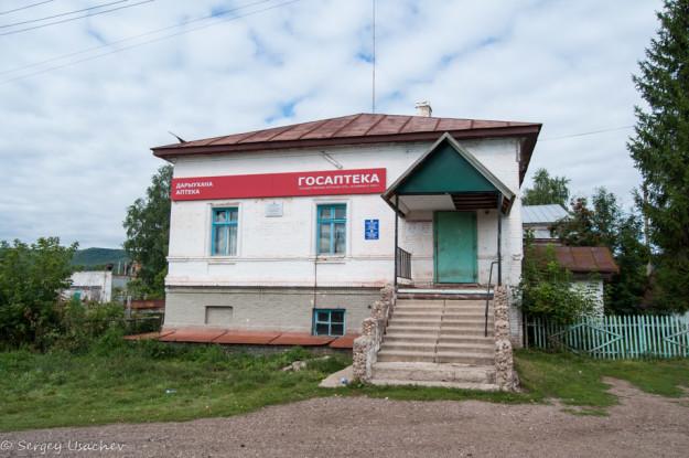 Аптека в здании заводской больницы Воскресенского