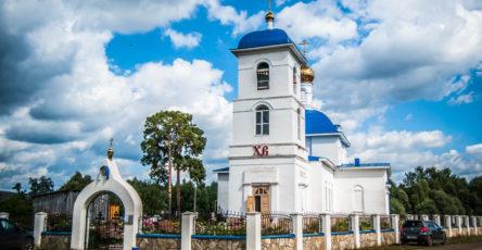 Церковь иконы Казанской Божией Матери