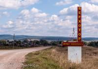 Село Верхотор (1759) Ишимбайский район, Республика Башкортостан, Российская Федерация