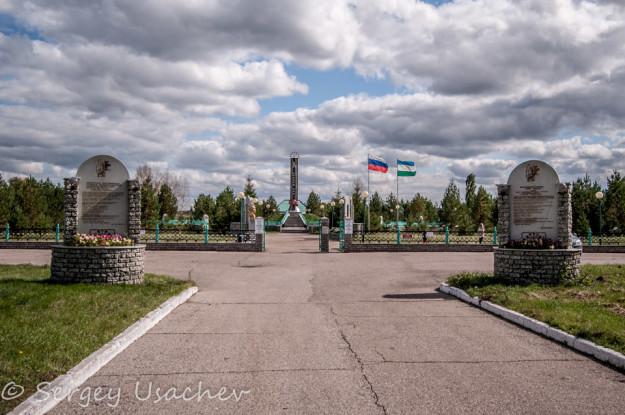 Мемориальный комплекс Земля Юрматы