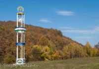 Национальный парк «Башкирия» Мелеузовский район, Республика Башкортостан, Российская Федерация