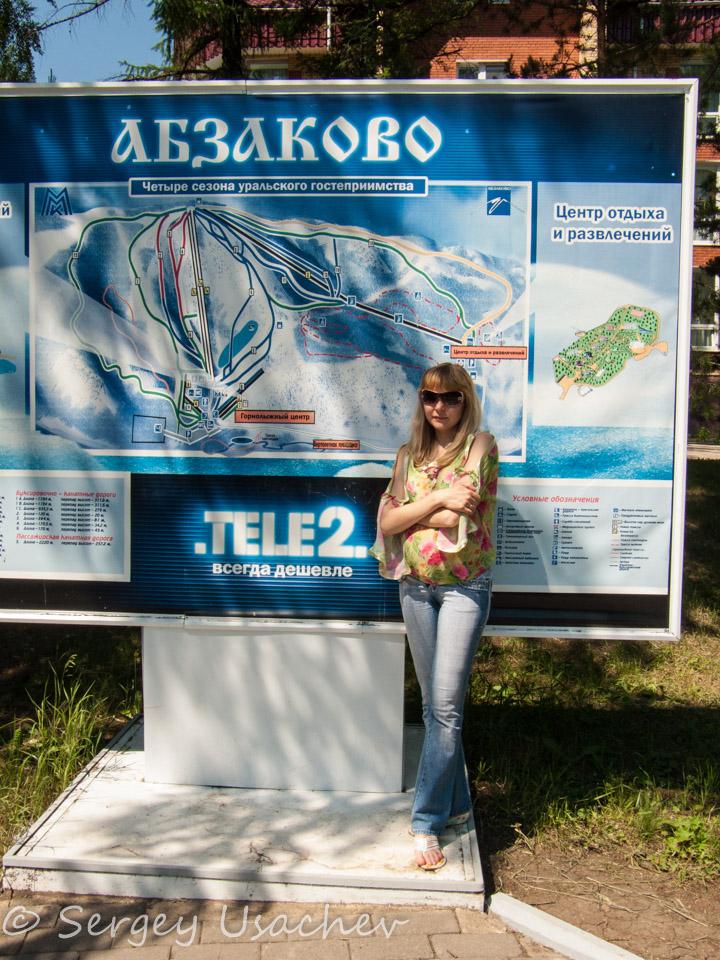 Информационный стенд Абзаково
