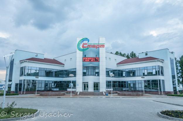 Сервисно-оздоровительный центр «Старт»