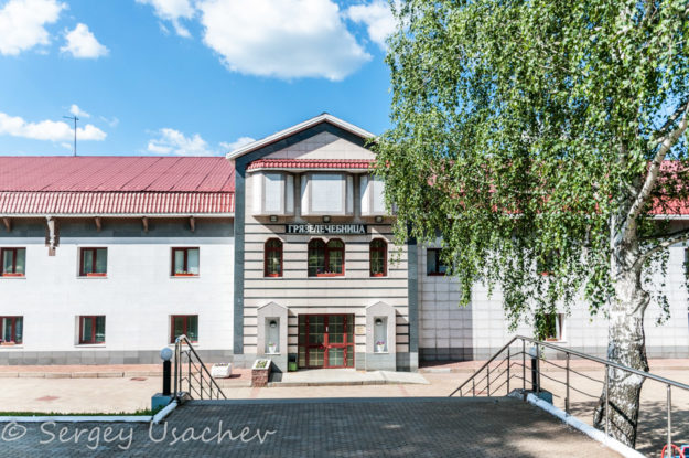 Грязелечебница санатория «Красноусольск»