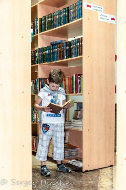 Библиотека в санатории