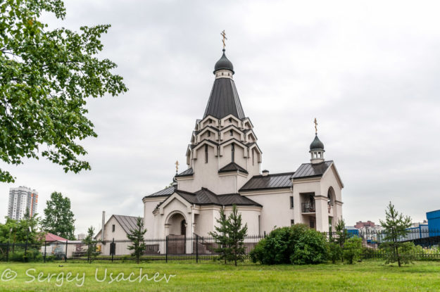 Церковь святого великомученика Георгия Победоносца