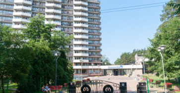 Санаторий «Балтийский берег»