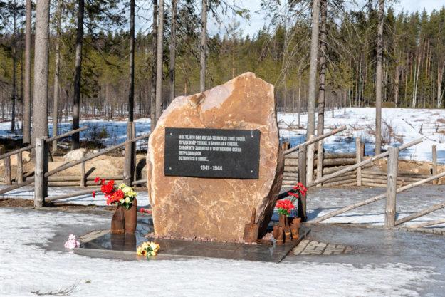 Мемориальный комплекс «Курган Славы» у деревни Виллагора