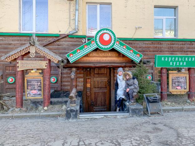 Ресторан «Карельская Горница»