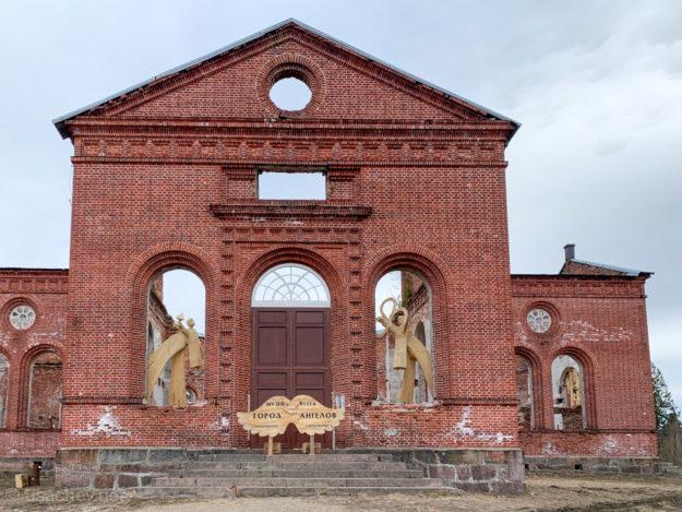 Якиманская кирха – музей «Город ангелов»