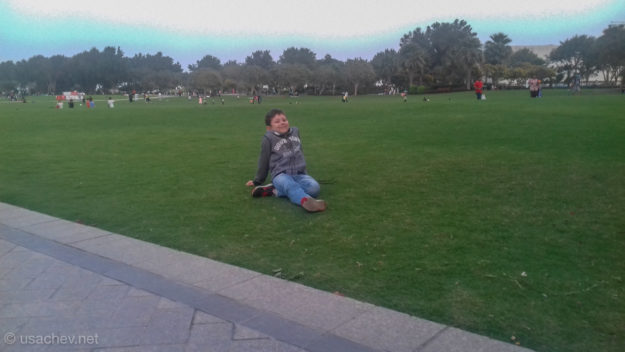 MIA Парк