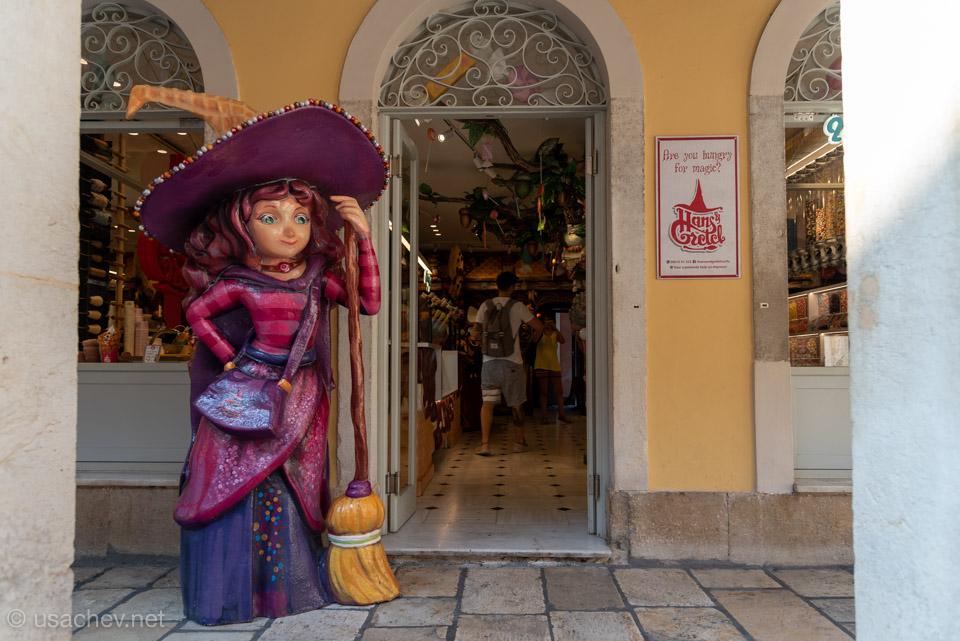 Магазин сладостей Hans&Gretel